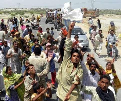 سندھ حکومت کاکارنامہ ،گھوٹکی ..