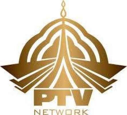 پی ٹی وی جشن آزادی نشریات،قومی ..