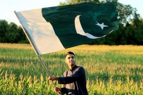 اسلام آباد : پاکستان کا 68 واں ..