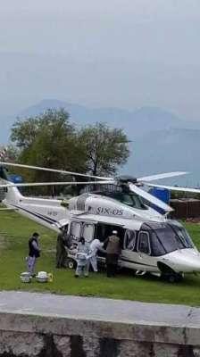 وزیر اعظم کا کھانا ہیلی کاپٹر ..