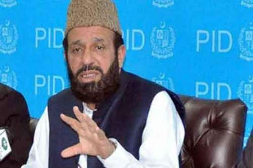 وفاقی وزیر برائے مذہبی امور ..