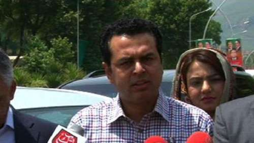 اسلام آباد : مسلم لیگ کے رہنماطلال ..