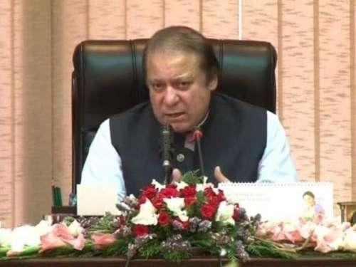 اسلام آباد : وزیر اعظم نواز شریف ..
