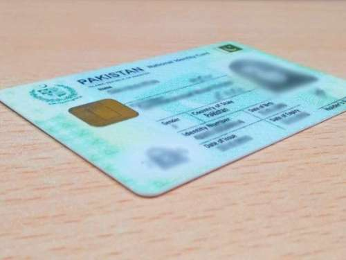 شناختی کارڈ نمبرکوبطورنیشنل ..