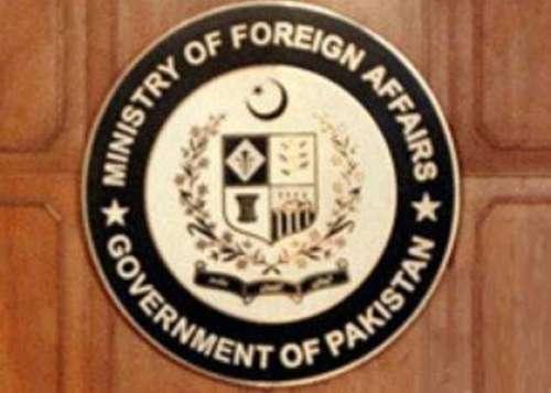 پاکستان کا مذاکرات کیلئے کسی ..