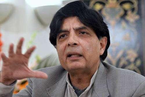 وفاقی وزیر داخلہ چوہدری نثار ..