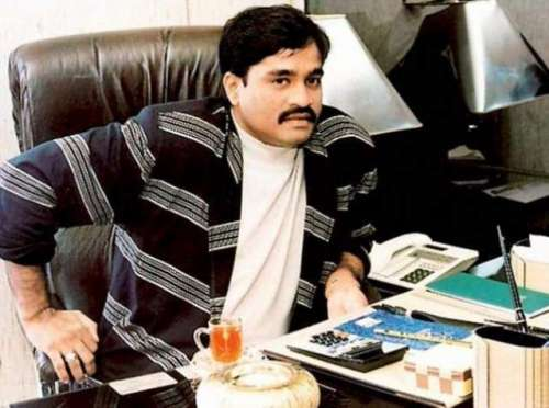 اسلام آباد : داود ابراہیم اسلام ..