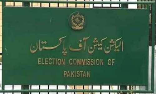 الیکشن کمیشن کے ارکان کے استعفوں ..