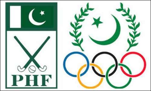 پاکستان ہاکی فیڈریشن کی کانگریس ..