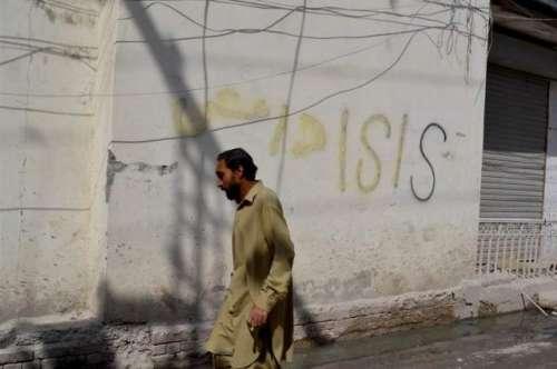 پاکستان نے داعش اور دولت اسلامی ..