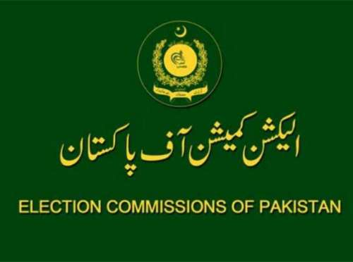 اسلام آباد : الیکشن کمیشن کا ..