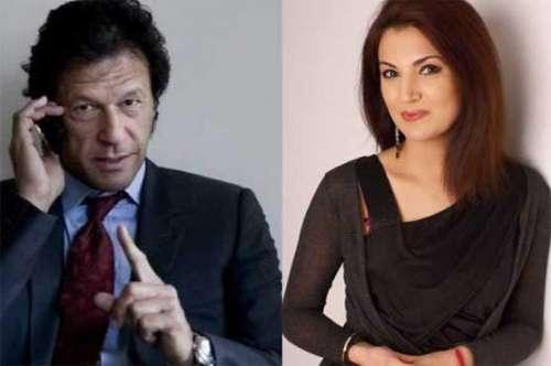 عمران خان نے ریحام خان کے لئے ..