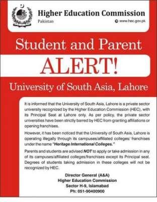 یونیورسٹی آف ساوتھ ایشیا سے ..