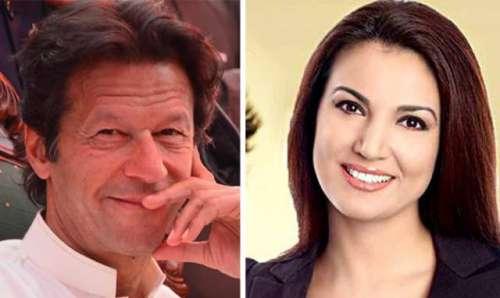 اسلام آباد : عمران خان میں شادی ..