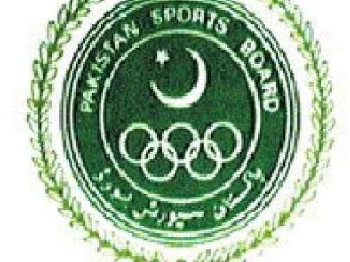 پاکستان سپورٹس بورڈ کے ڈائریکٹر ..