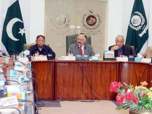 اسلام آباد : الیکشن کمشین کے ..