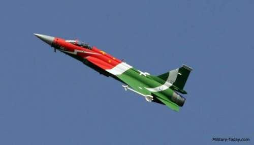 پاکستانی لڑاکا طیارہ جے ایف ..