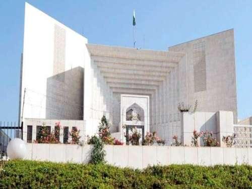 اسلام آباد : سپریم کورٹ نے اردو ..