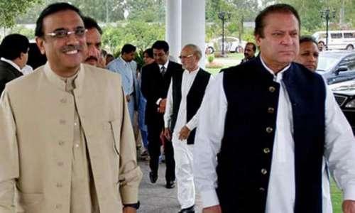 آصف علی زرداری نے گزشتہ دنوں ..