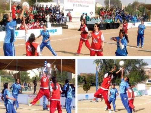 کراچی گرلز نیٹ بال کپ 15 ستمبر ..
