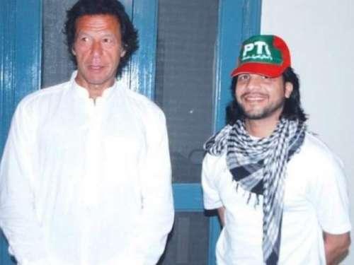 اسلام آباد ٗ تحریک انصاف کے ..