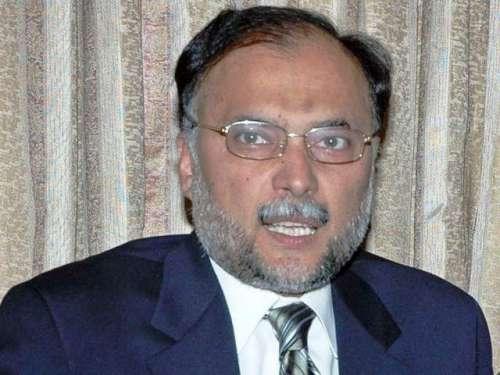 اسلام آباد : سی ایس ایس اور  پی ..