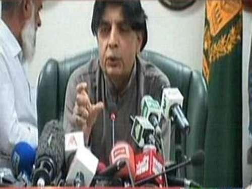 اسلام آباد : وفاقی وزیر داخلہ ..
