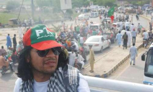 اسلام آباد : پی ٹیآئی کے دھرنوں ..