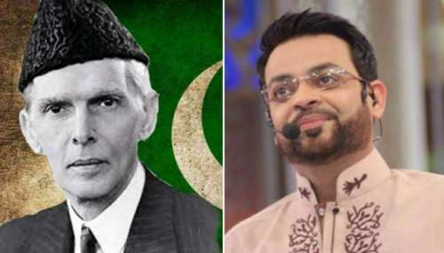 محمد علی جناح کو قائد اعظم کا ..
