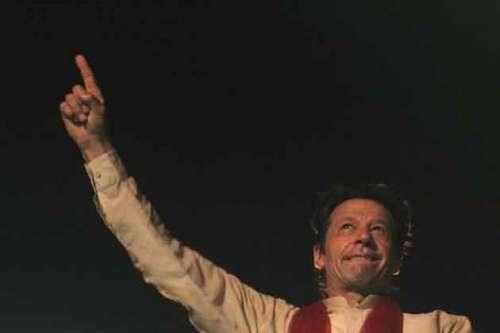 الیکشن کمیشن نے کل عمران خان ..