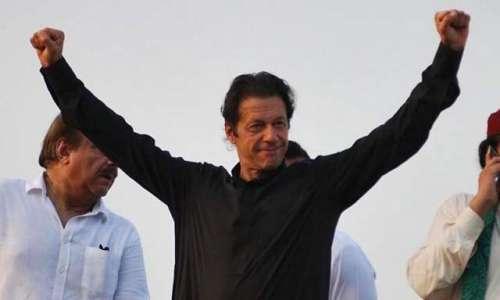 اسلام آباد : پی ٹی آئی چئیرمین ..