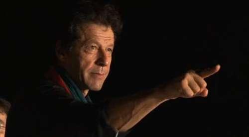 عمران خان کیخلاف قانونی کاروائی ..