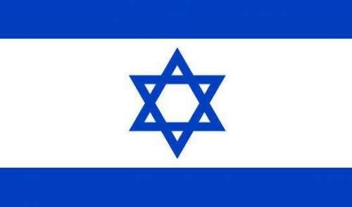 ابوظہبی میں اسرائیل کا سفارتی ..