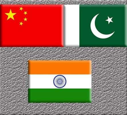 بھارت کو نیو کلیئر سپلائرز گروپ ..