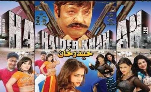 کاجل چودھری، صوبیہ خان کی فلم ..