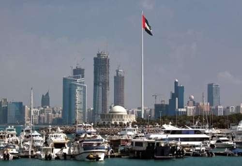 متحدہ عرب امارات میں میں اسرائیلی ..