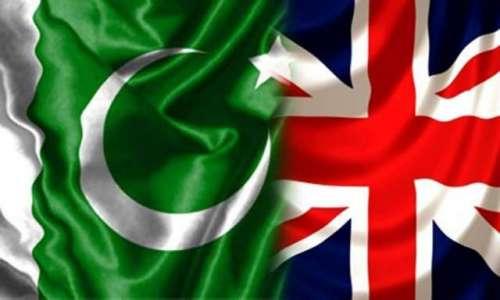 پاکستان ، انگلینڈکے مابین کھیلے ..