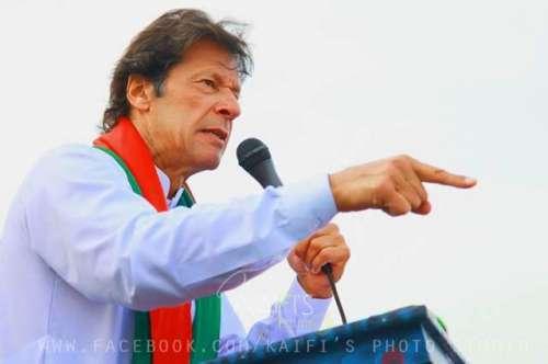 کراچی : عمران خان نے ایم کیو ایم ..