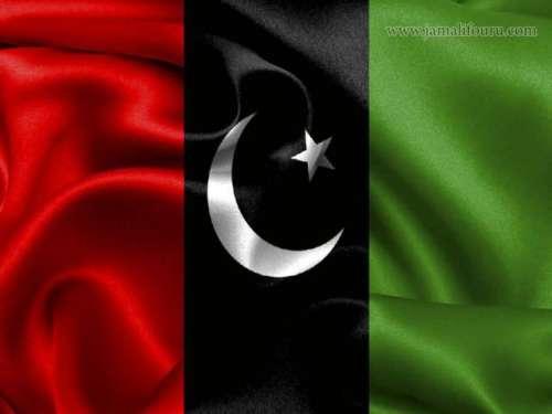 پیپلز پارٹی نے بھی کل کراچی میں ..