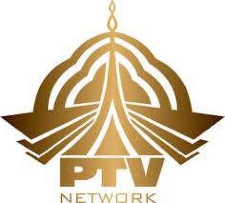 پی ٹی وی پر 2 ارب روپے سرمایہ ..