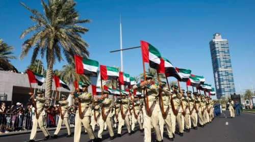 متحدہ عرب امارات کی تاریخ میں ..