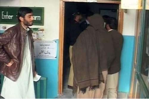 اسلام آباد : وفاقی دارالحکومت ..