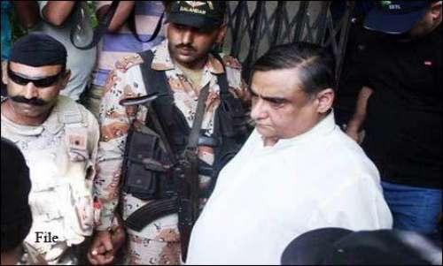 کراچی : ڈاکٹر عاصم حسین نے اپنے ..