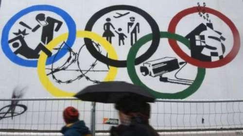 جرمن شہریوں نے اولمپکس 2024ء اور ..