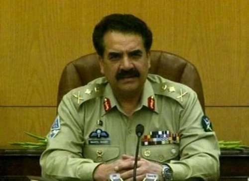 اسلام آباد : اے پی ایس حملے کے ..