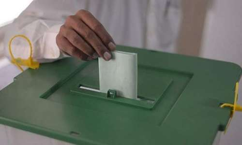 اسلام آباد بلدیاتی انتخابات، ..