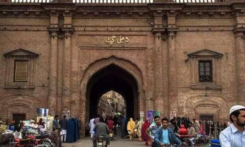 والڈ سٹی اتھارٹی نے دہلی دروازے ..