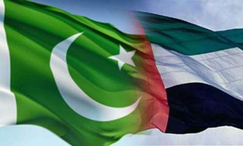 پاکستان نے متحدہ عرب امارات ..