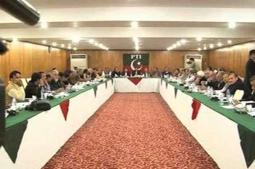 اسلام آباد : پاکستان تحریک انصاف ..