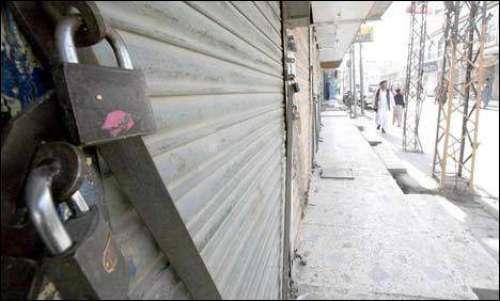 بلدیاتی انتخابات کا تیسرا مرحلہ ..
